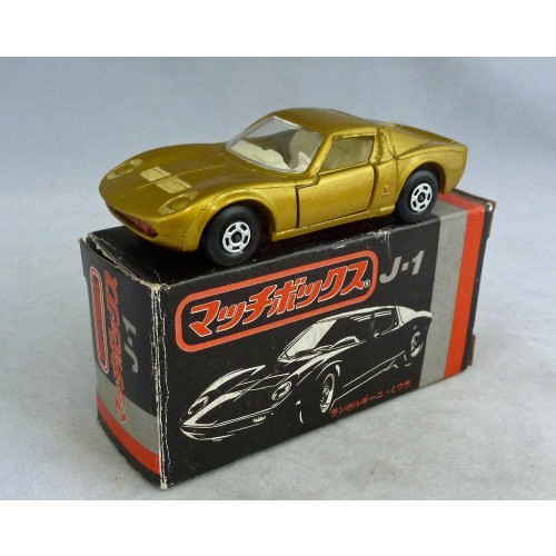 Matchbox Superfast Japan Series J-1 Lamborghini Miura with Red Base