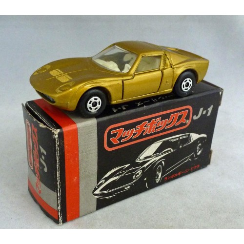 Matchbox Superfast Japan Series J-1 Lamborghini Miura with Unpainted Base