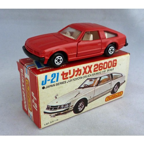Matchbox Superfast Japan Series J-21 Toyota Celica Red